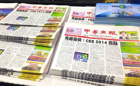 china newspapers