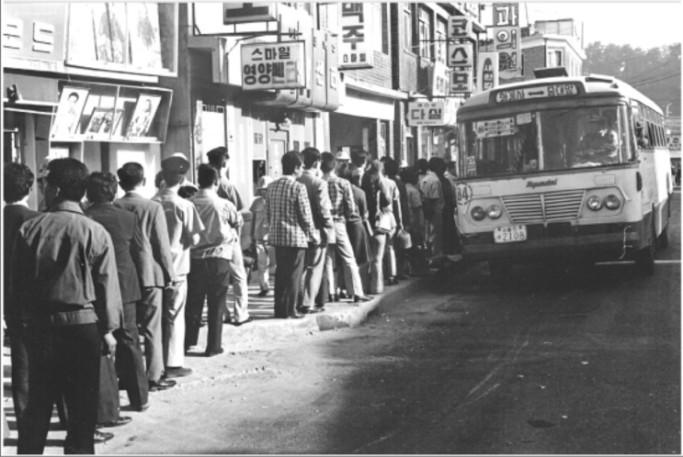 84번 버스