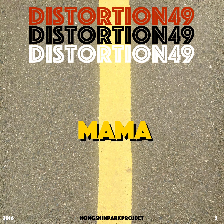 Dist49-MAMA 1500