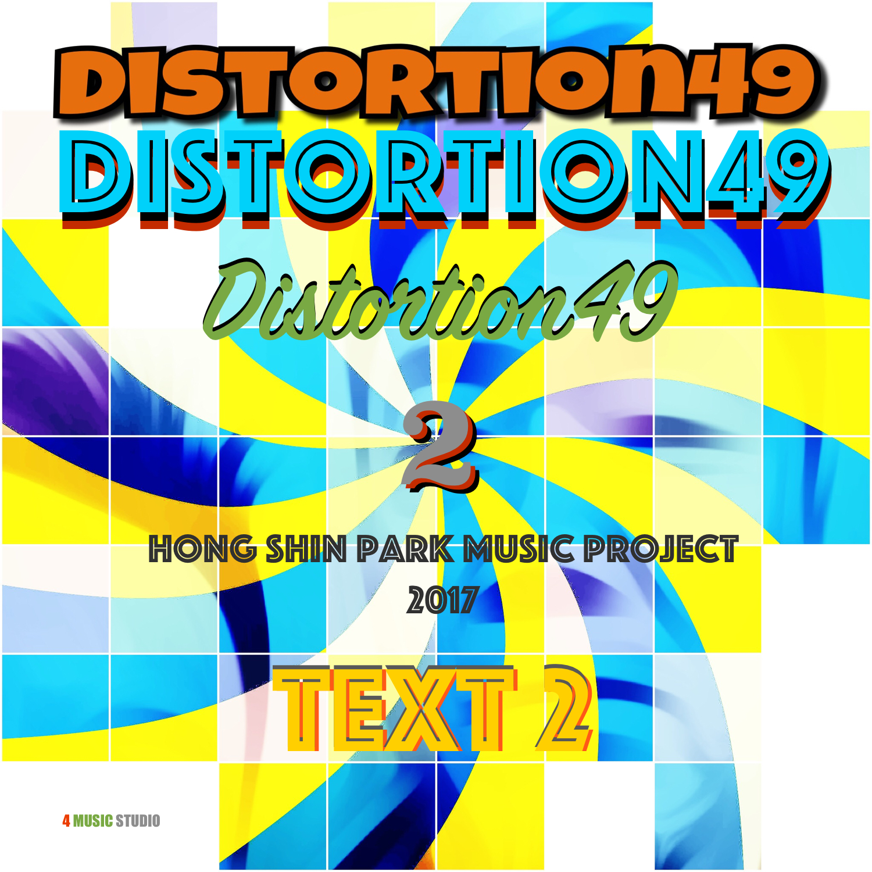 Text2 Design 1500